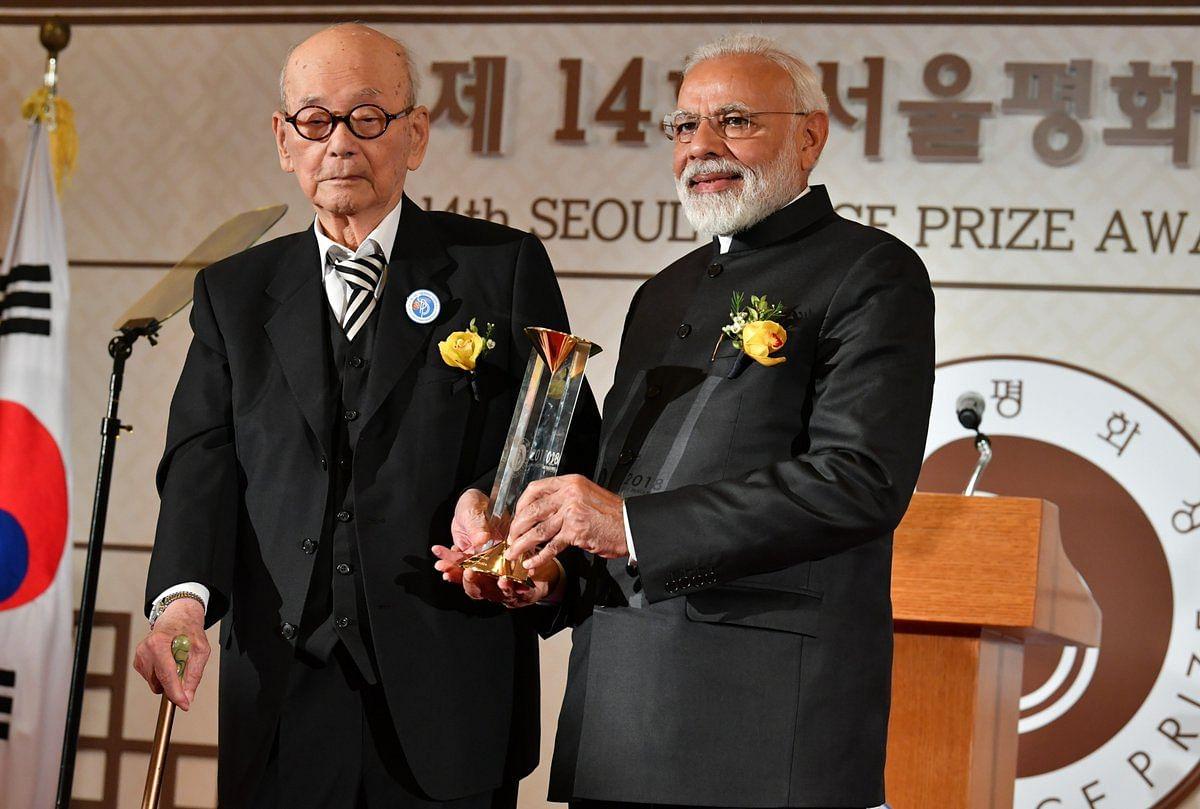PM Modi को शांति पुरस्कार प्रदान किया गया