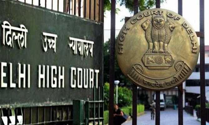 2G Money Laundering Case: दिल्ली हाई कोर्ट का फैसला, तारीख चाहिए तो लगाने होंगे 16 हजार पौधे