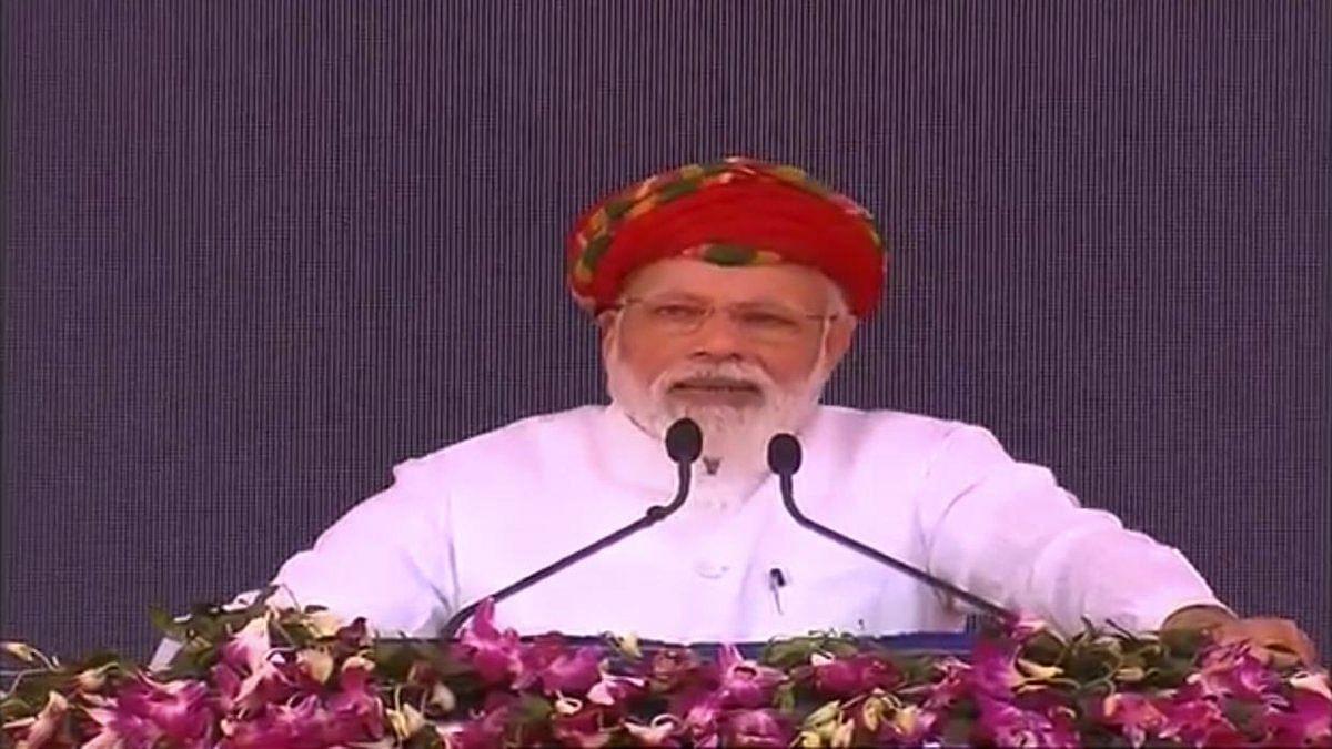 PM Modi in Jamnagar Gujarat