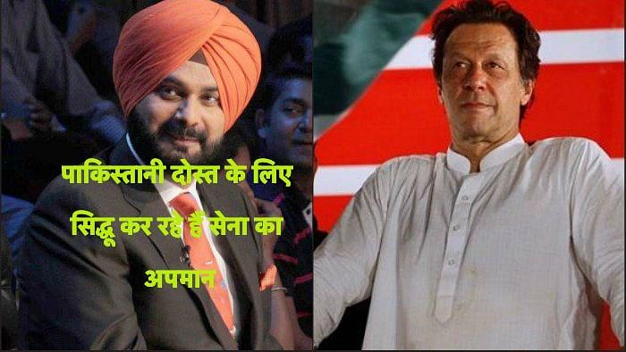 Sidhu and imran khan