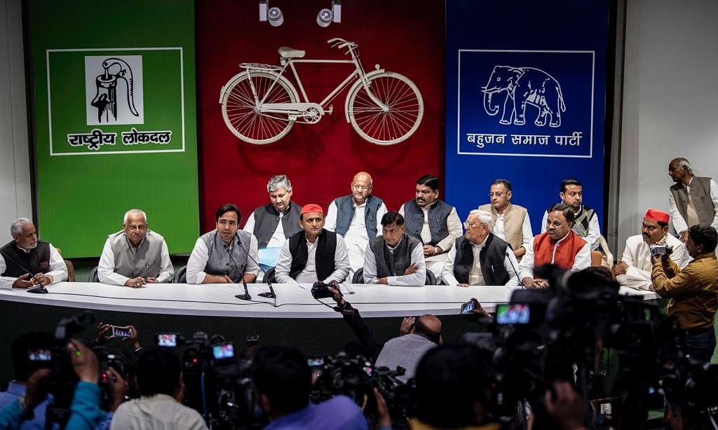 लोकसभा चुनाव 2019: आखिर क्यों आरएलडी को तीन सीटों से संतुष्ट होना पड़ा ?