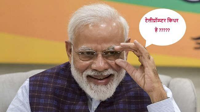 प्रधानमंत्री नरेंद्र मोदी आज मेरठ में विजय संकल्प रैली को संबोधित कर रहे हैं।