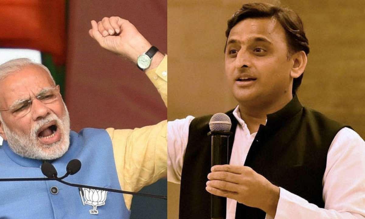 ट्विटर चैम्पियन अखिलेश यादव ने PM Modi से कहा - देश को प्रचार मंत्री नहीं, नया प्रधानमंत्री चाहिए