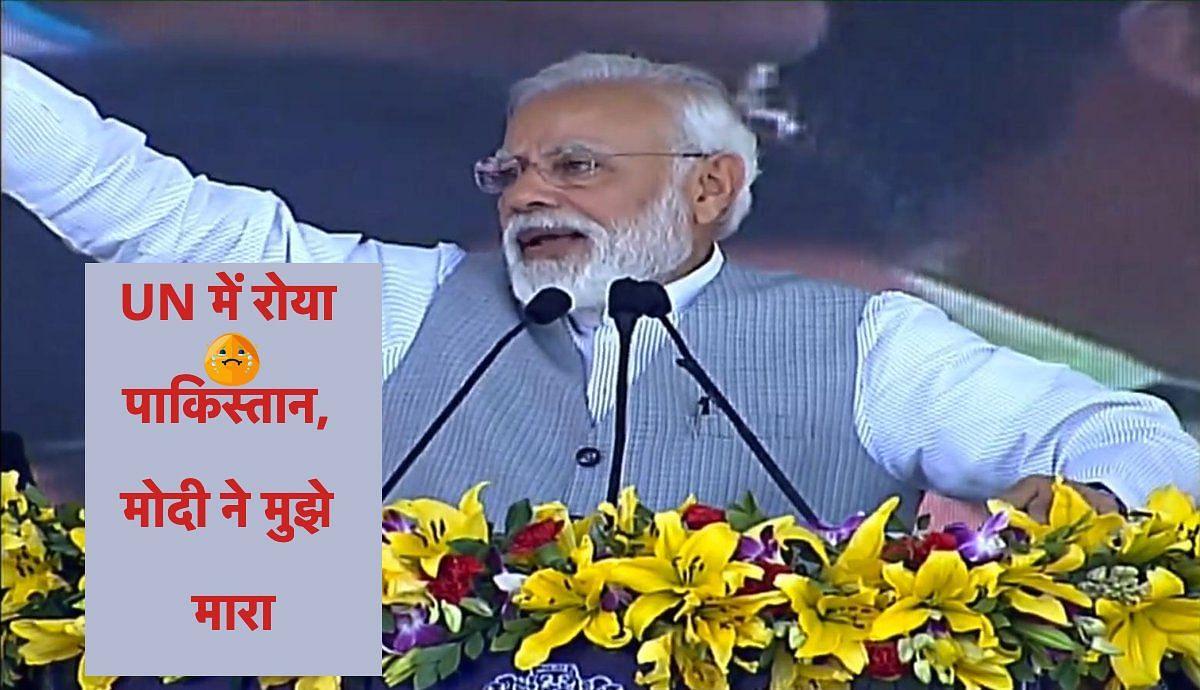 PM Modi Russia Vist