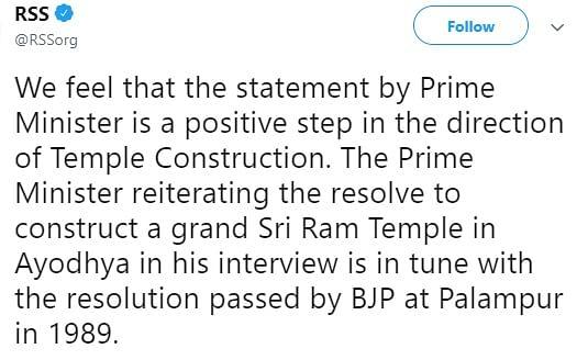 आरएसएस का राम मंदिर पर ट्वीट