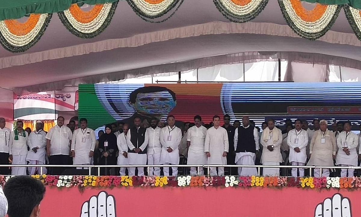 कर्नाटक लोकसभा चुनाव: कांग्रेस के मंच पर मनोहर पर्रिकर को श्रद्धांजलि, राहुल ने रखा मौन