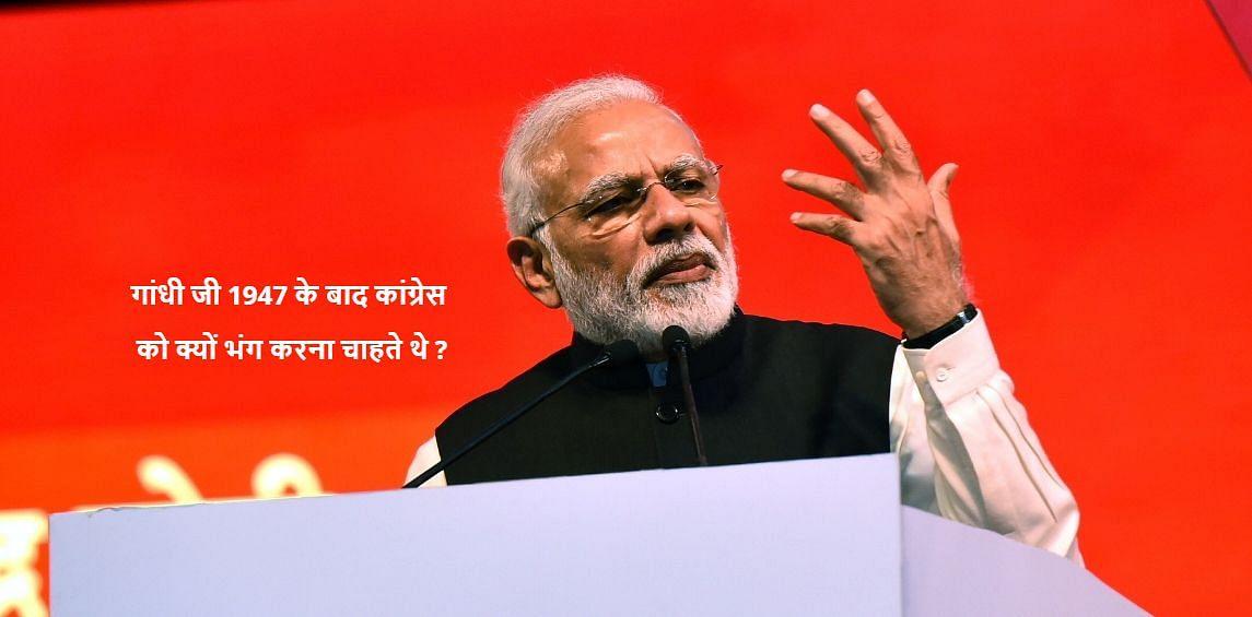 PM Modi Mathura Visit