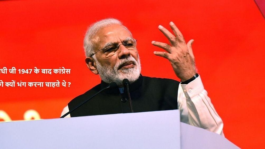 PM Modi Blog on 'Dandi March'