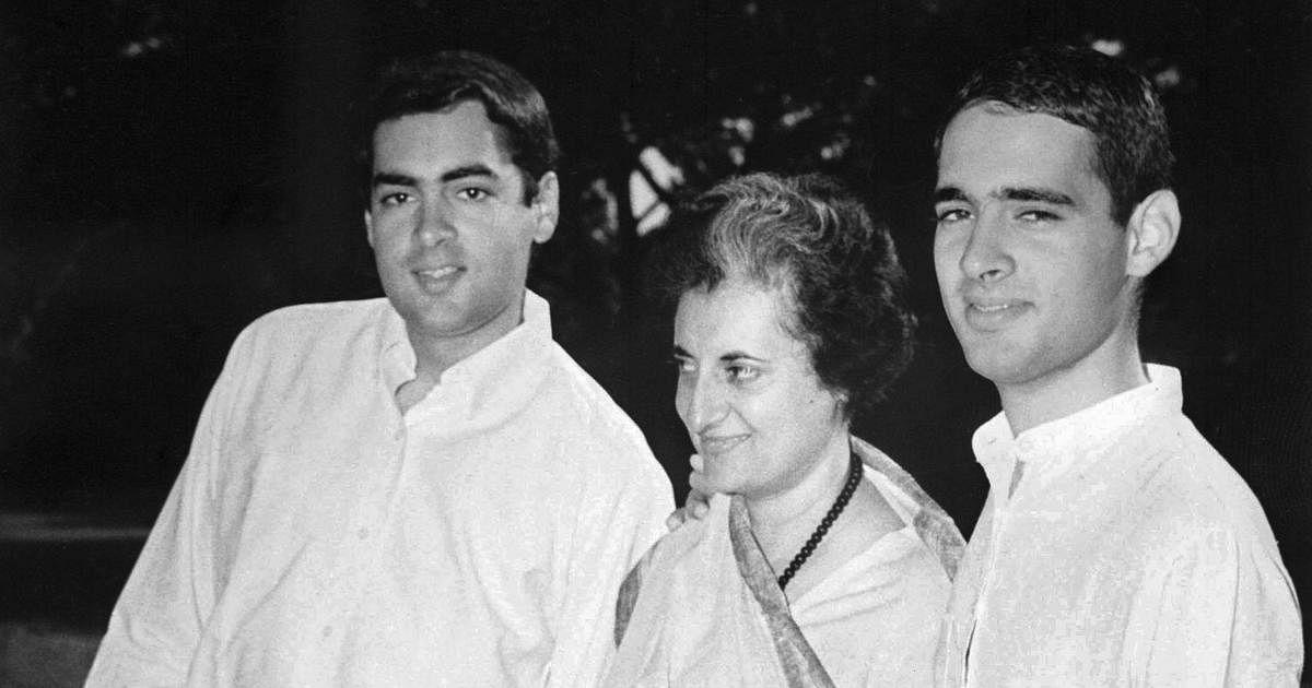 राजीव गांधी, इंदिरा गांधी और संजय गांधी