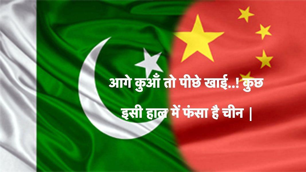 pakistan-china mix flag