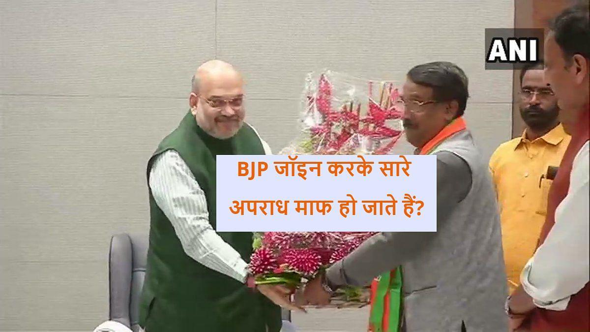 कांग्रेस नेता बीजेपी में शामिल
