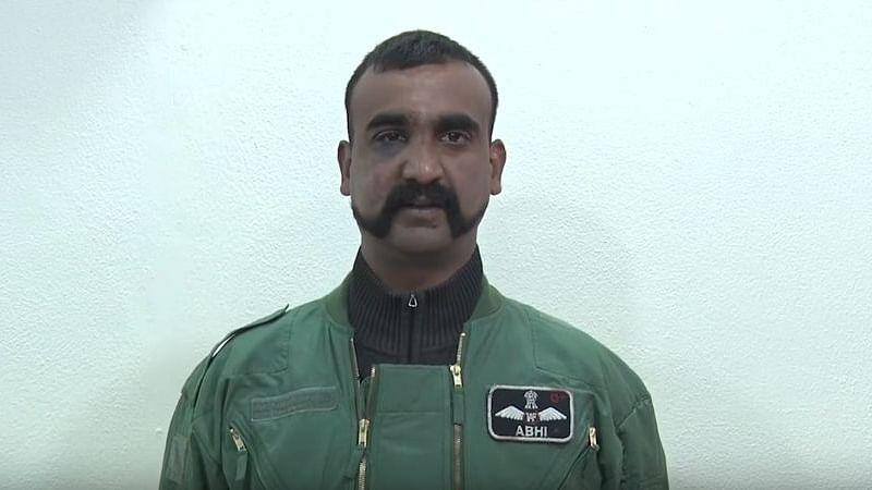 पायलट अभिनंदन वर्धमान