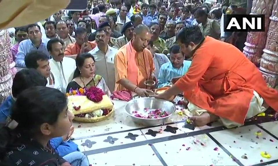 Loksabha Election: पहले चरण के नामांकन का आज आखिरी दिन, हेमामालिनी के साथ मंदिर पहुंचे योगी आदित्यनाथ