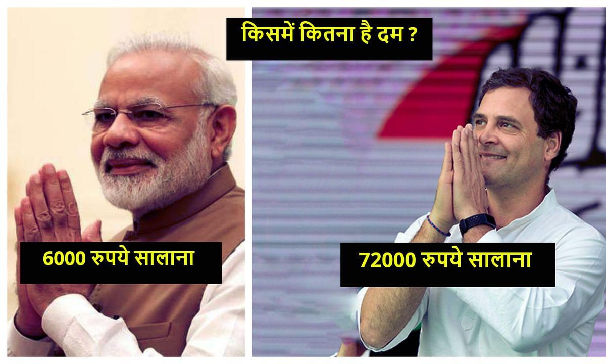 Loksabha Election: राहुल गांधी Vs नरेंद्र मोदी - तू डाल-डाल, तो मैं पात-पात