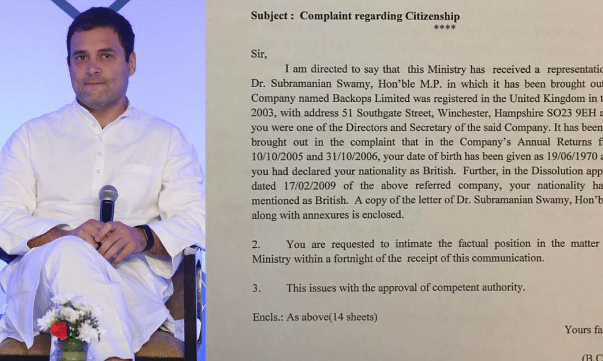 राहुल गांधी की नागरिकता विवाद पर आया प्रियंका गांधी का रिएक्शन बोली - कैसा बकवास सवाल है ये ?