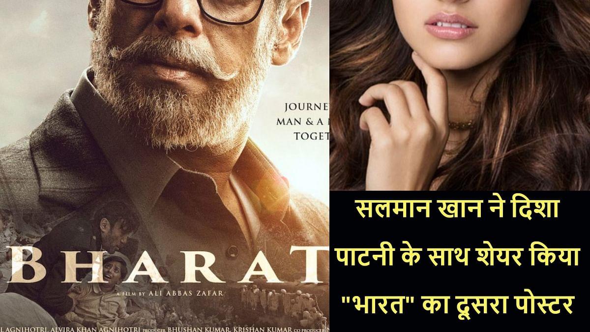 'भारत' का एक पोस्टर जारी