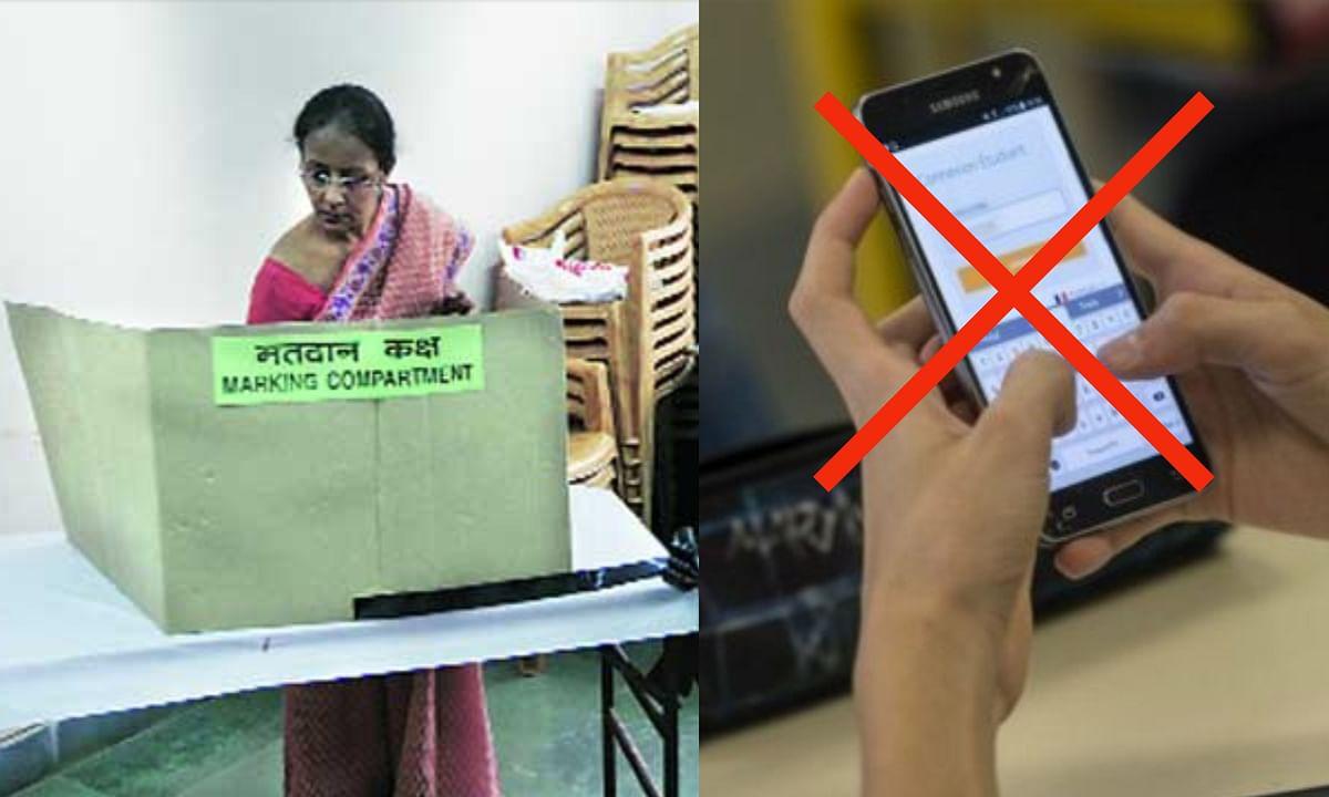 """चुनाव आयोग ने कहा इस राज्य में """"पोलिंग बूथ के अंदर स्मार्ट फ़ोन ले जाने की इजाजत नहीं है"""""""