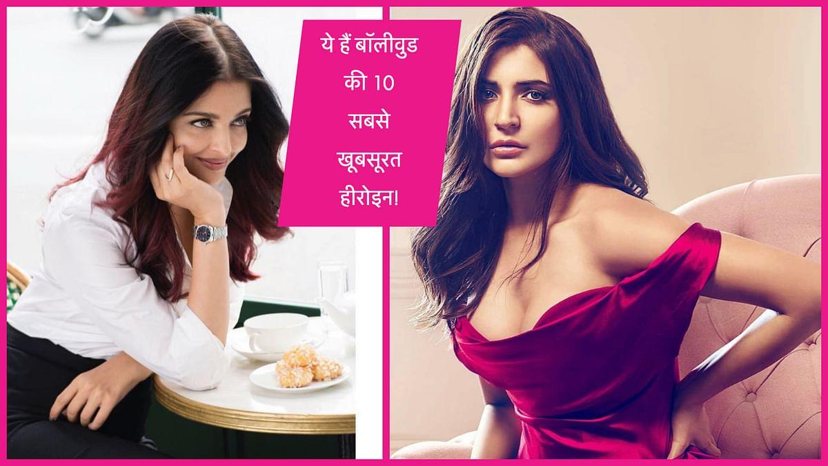 Top 10 Beautiful actress