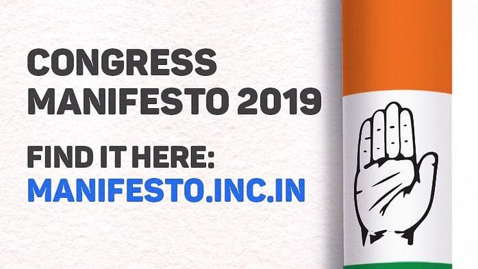 जब राहुल ने कहा- सबलोग हिंदू हैं, और 2019 के लोकसभा चुनाव का एजेंडा फिक्स हो गया