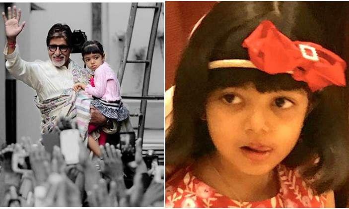 अमिताभ बच्चन ने बताया पोती आराध्या की कौन सी बात पर छिड़कते हैं जान