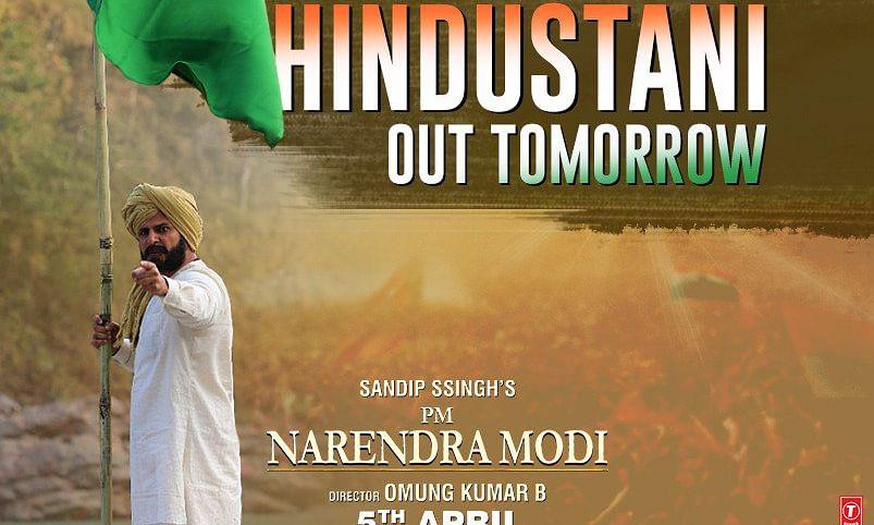 True Story पर बेस्ड प्रधानमंत्री नरेंद्र मोदी की बायोपिक फिल्म कितनी True है ?