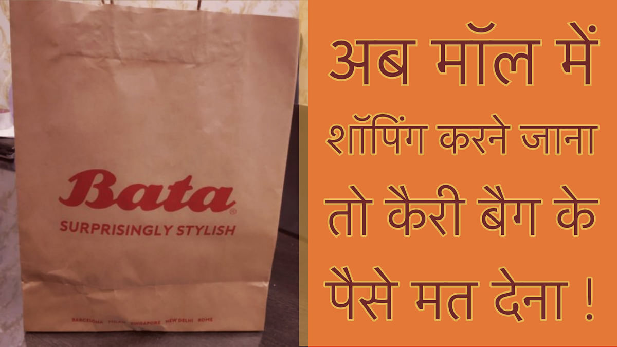 Bata fined Rs. 9000 for carry bag