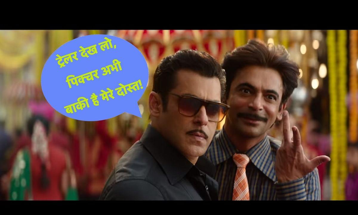 Bharat Trailer: रिलीज़ हुआ सलमान की फिल्म 'भारत' का ट्रेलर, 30 मिनट में मिले 1 लाख व्यूज