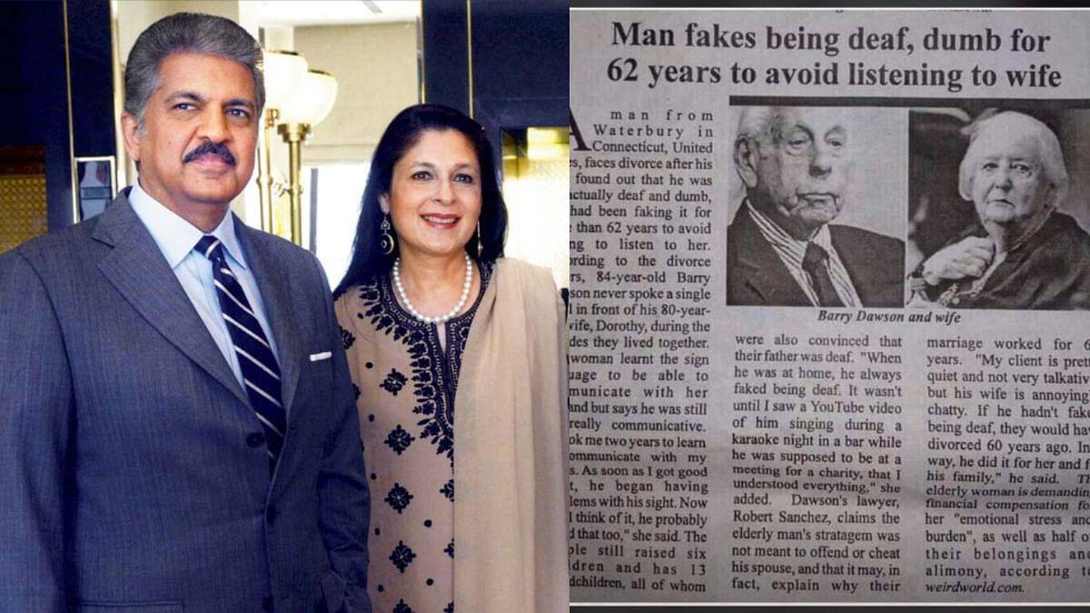आनंद महिंद्रा पत्नी अनुराधा महिंद्रा के साथ