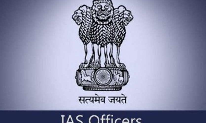 बेटे ने फैलाई IAS बनने की झूठी खबर, पुलिस ने पकड़ा तो पिता को आया हार्ट अटैक
