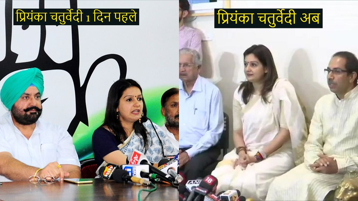 कांग्रेस प्रवक्ता प्रियंका चतुर्वेदी कांग्रेस पार्टी से इस्तीफा देकर शिवसेना में शामिल हो गईं हैं।