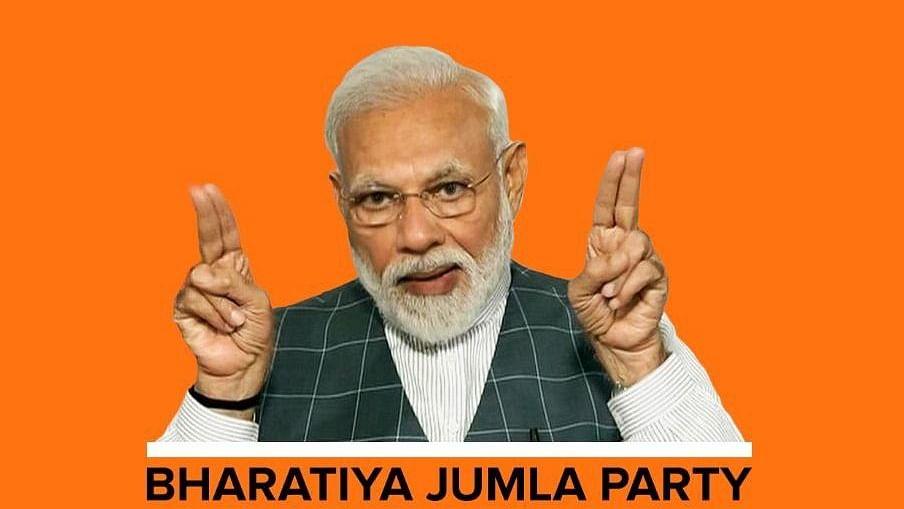 भारतीय जुमला पार्टी का इलेक्शन मैनिफेस्टो