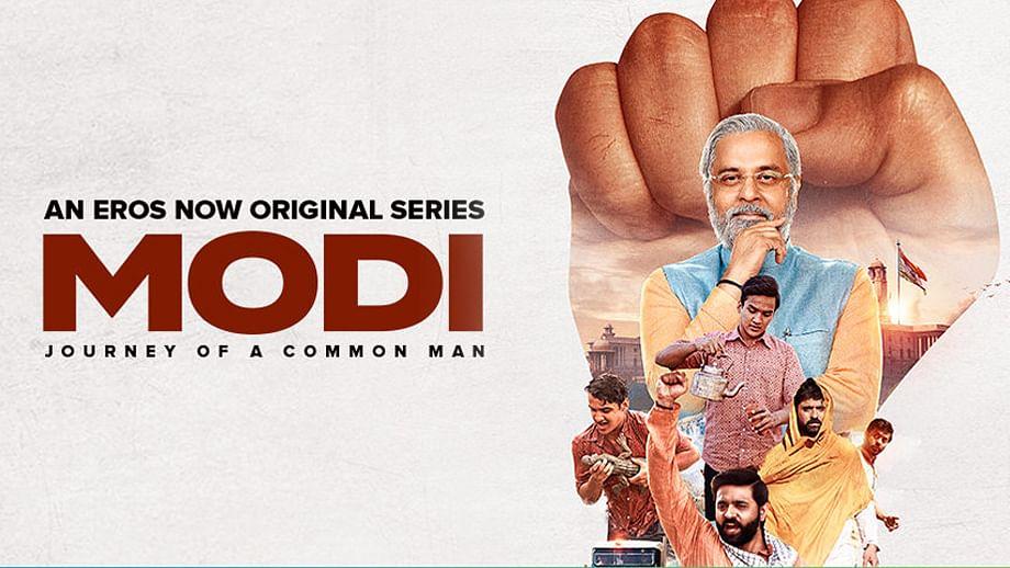 प्रधानमंत्री नरेंद्र मोदी पर बनी वेब सीरीज