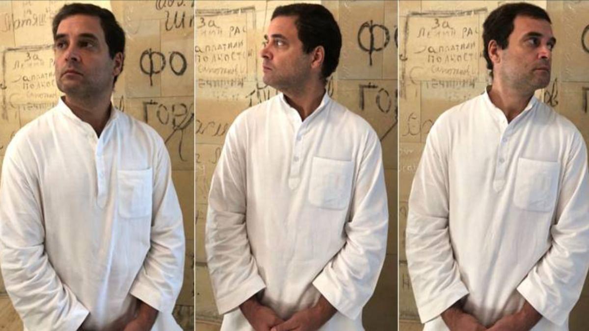 कांग्रेस बचाओ, राहुल हटाओ