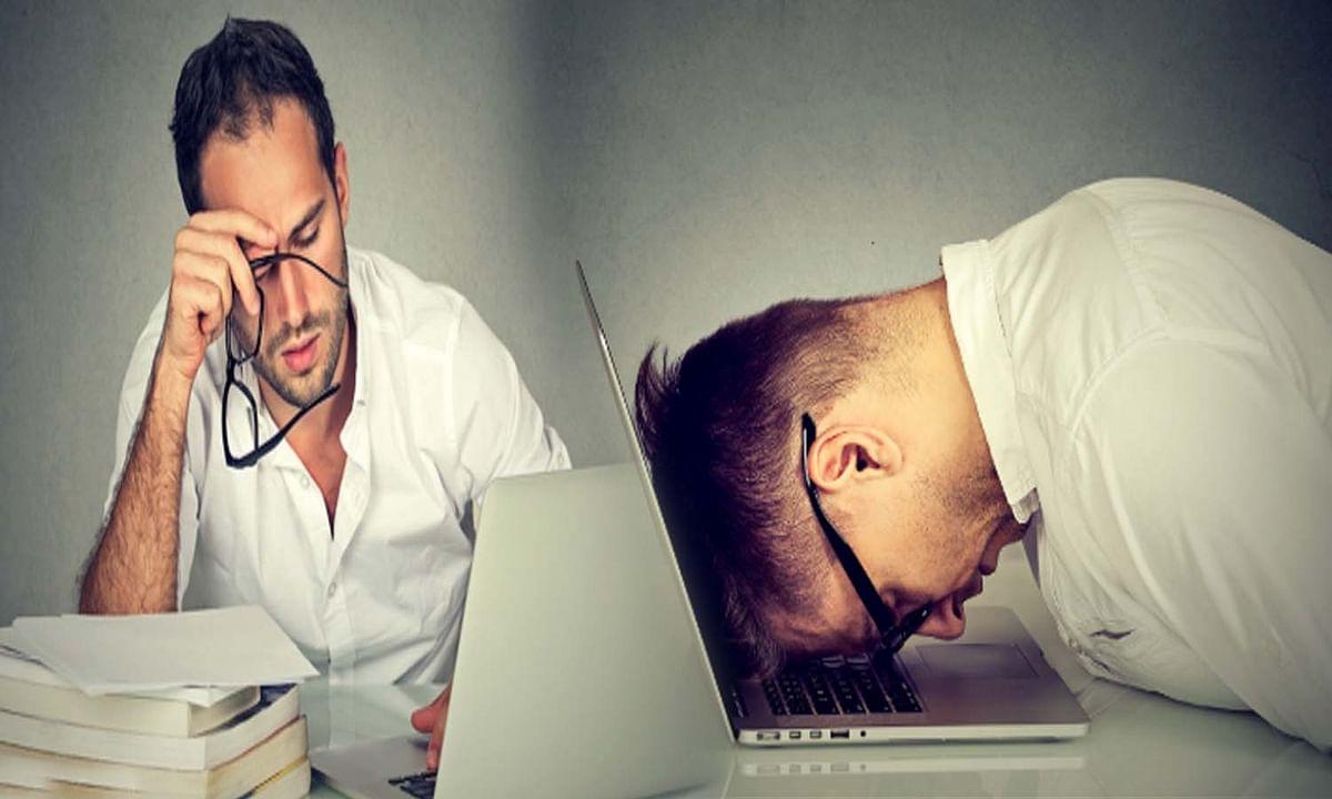 ऑफिस में काम के दौरान होता है तनाव, तो आप हो चुके है इस गंभीर बीमारी के शिकार