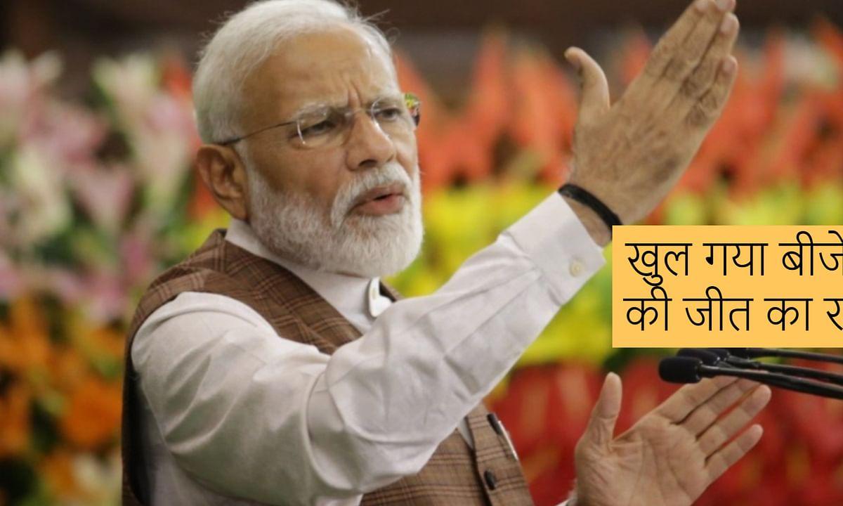 ये हैं प्रधानमंत्री नरेंद्र मोदी की जीत के सूत्रधार, इन्होंने दिलाई बीजेपी को सत्ता