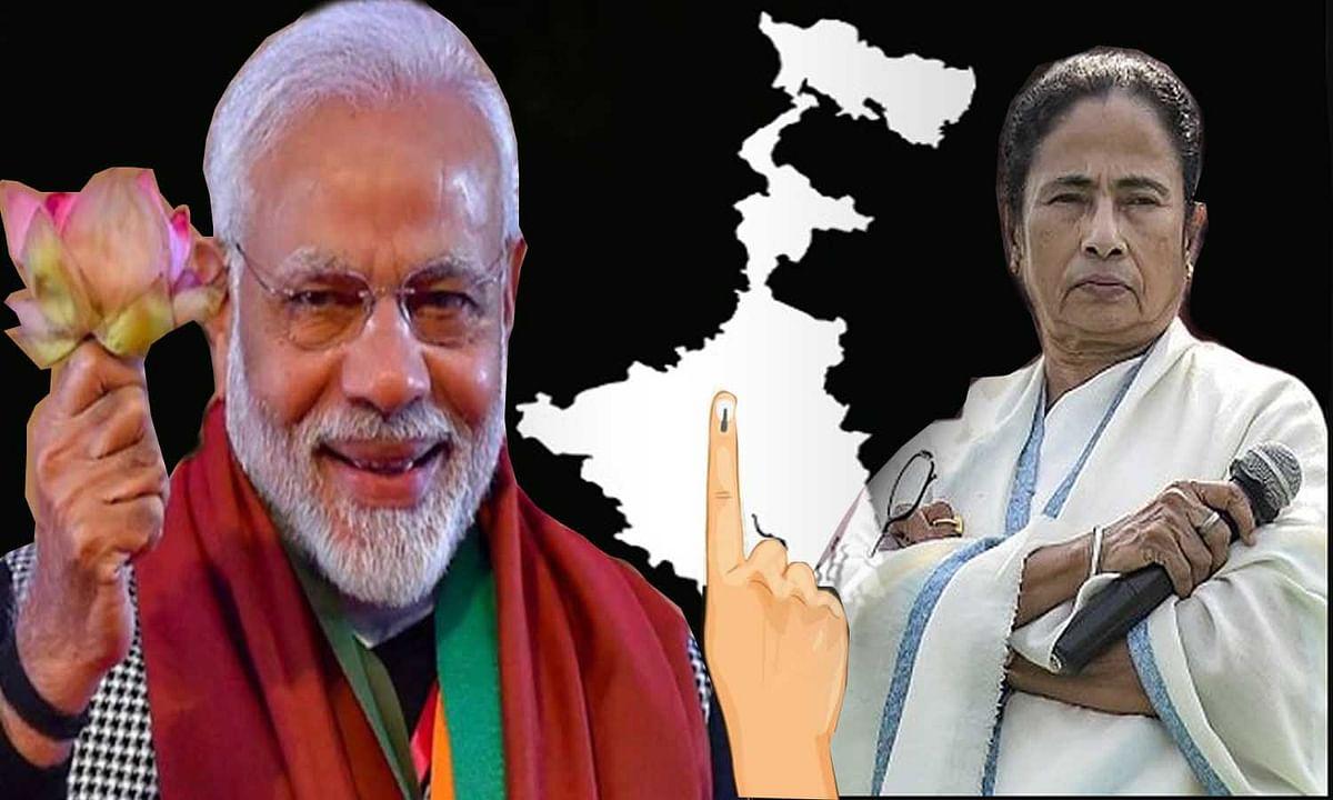 एग्जिट पोल कर रहे हैं दावा, इस बार बंगाल में बहेगी बदलाव की लहर