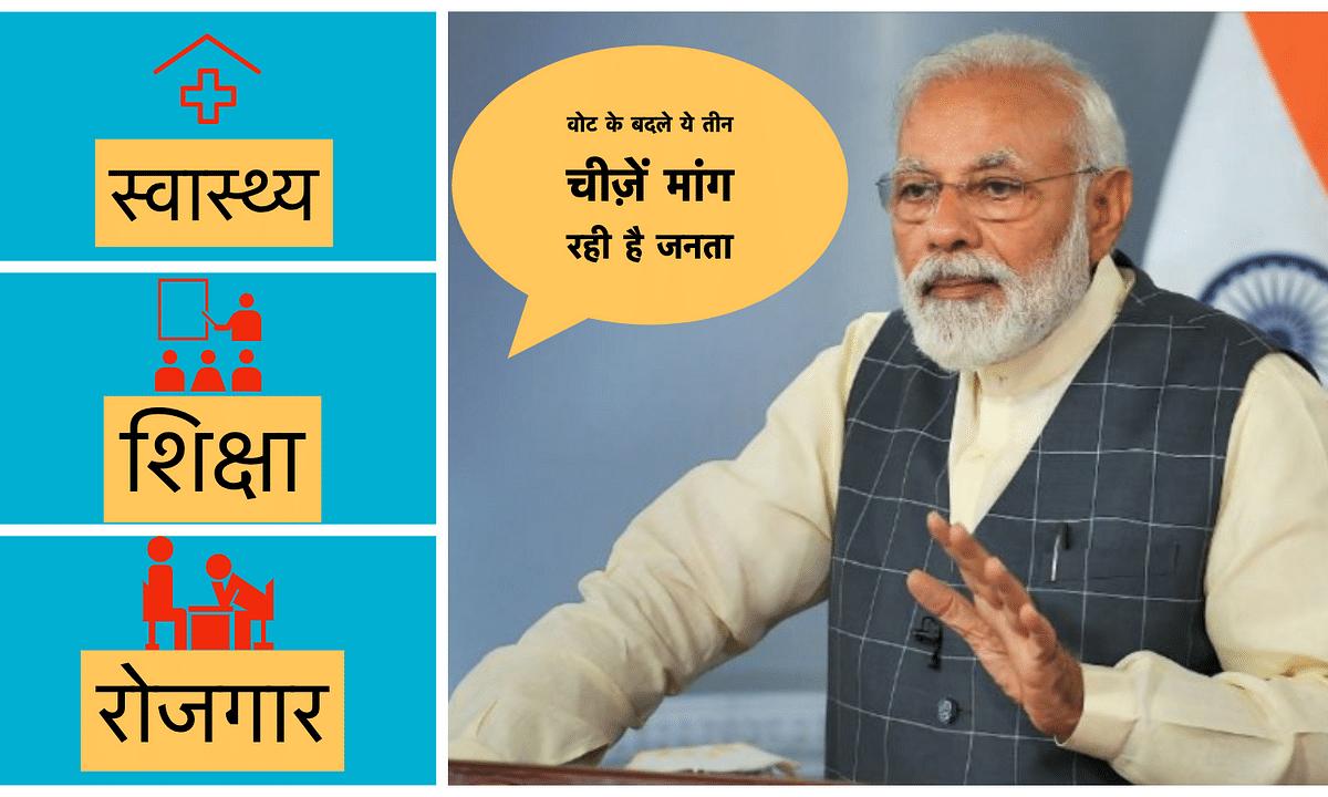 भारी विजय के साथ भाजपा सरकार की चुनौतियां !