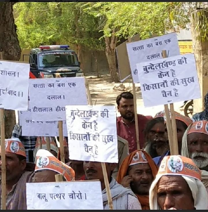 farmers protest for water