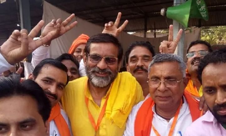 Banada Loksabha Election Result