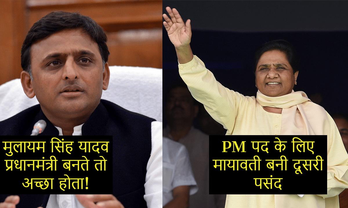 ........तो मुलायम सिंह यादव के रूप में देश को मिल सकता है नया प्रधानमंत्री