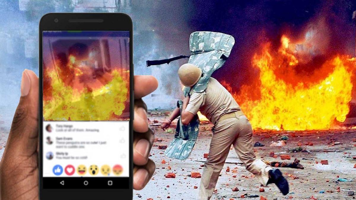 ऑनलाइन  हिंसा