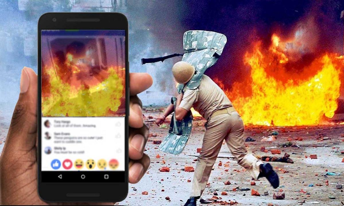 ऑनलाइन हिंसा के खिलाफ फेसबुक के साथ एकजुट हुई ये दिग्गज कंपिनयां