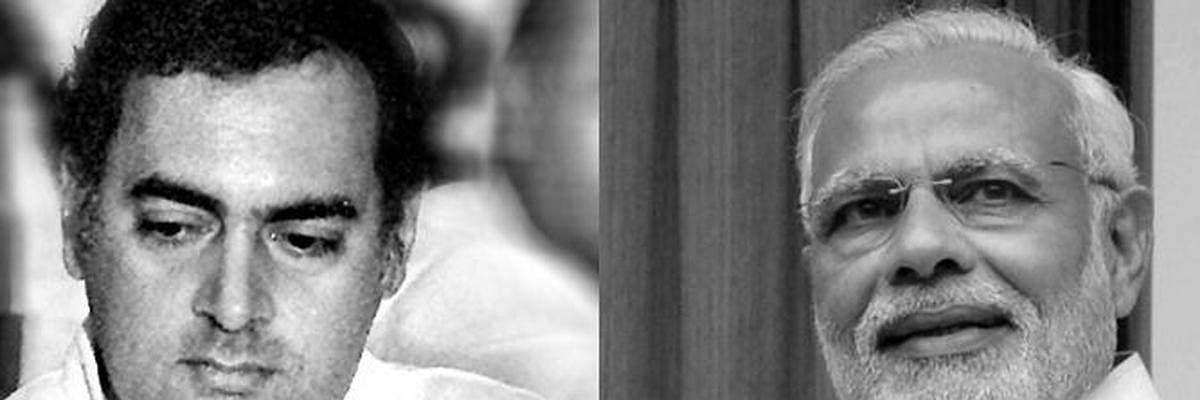 लोकसभा चुनाव 2019: सियासी पिटारे से निकाला 'राजीव गांधी' का नाम, क्या हैं  इसके राजनीतिक मायने ?