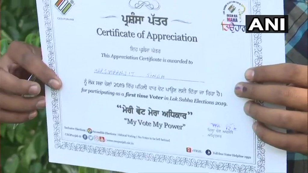 'certificate of appreciation'