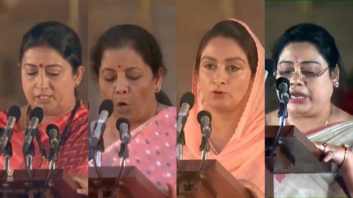 मोदी मंत्रिमंडल 2019