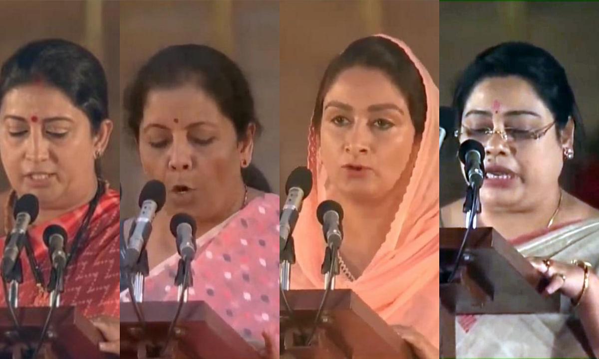 मोदी कैबिनेट में शामिल हुई 6 महिला नेता, इसबार भी निभाएगी बड़ी जिम्मेदारी
