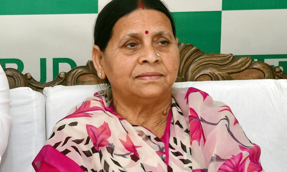 पीएम मोदी का हुआ प्रमोशन, राबड़ी देवी ने कहा 'प्रियंका ने पीएम मोदी को दुर्योधन बोल कर गलत किया'