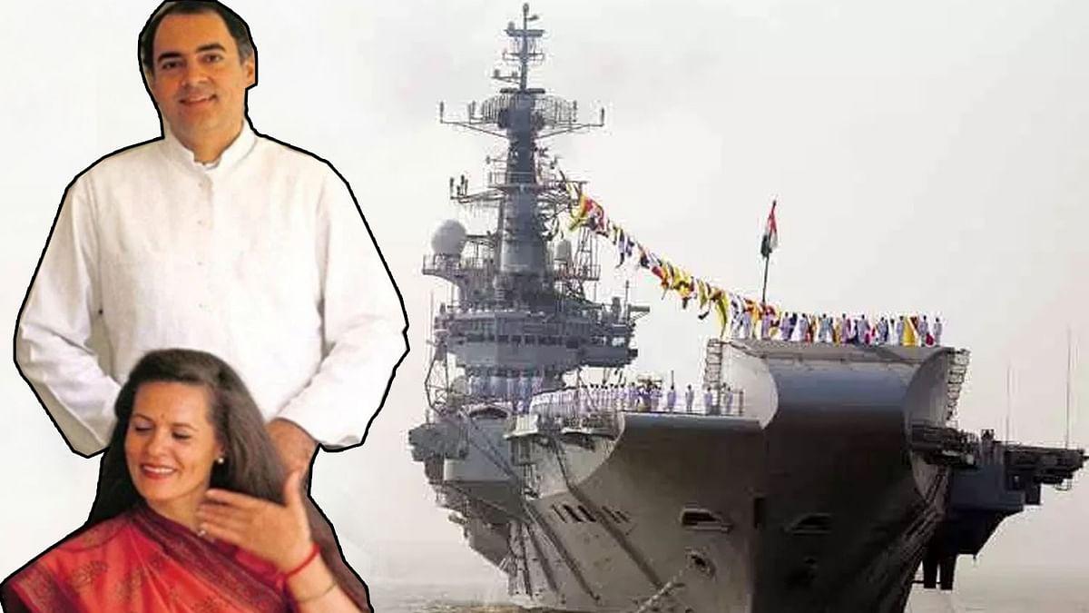 INS विराट राजीव गांधी