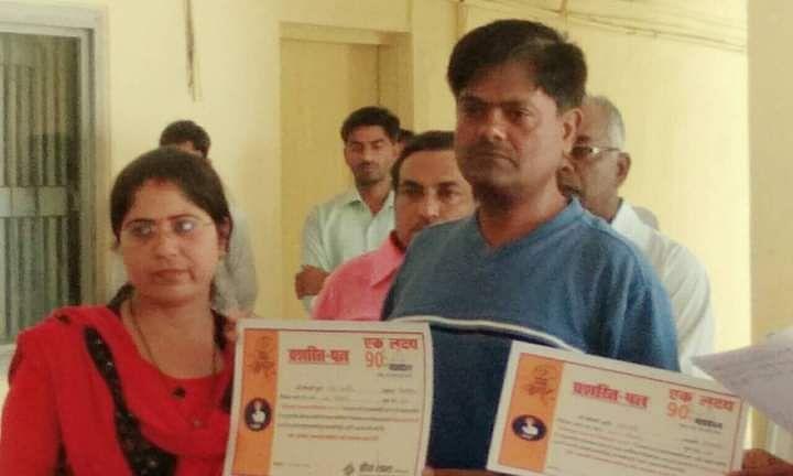 बांदा जिले में जिला अधिकारी की अनोखी पहल 90 फीसदी से ज्यादा  मतदान