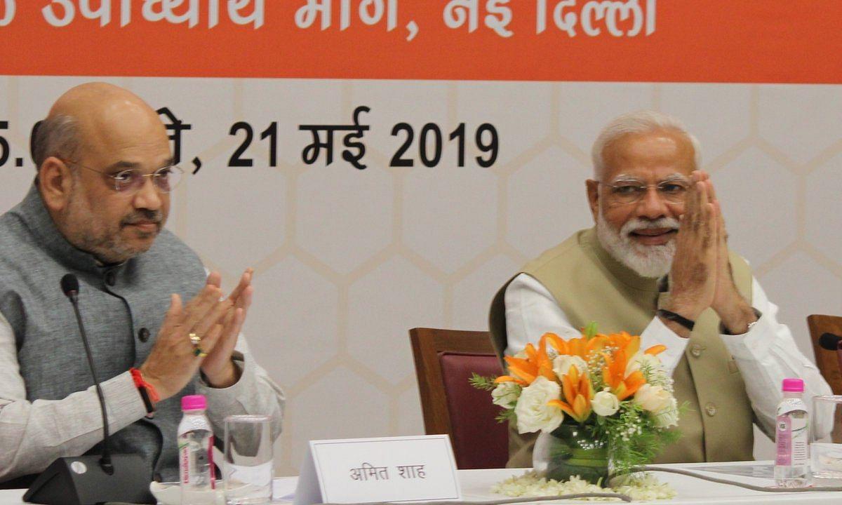 Loksabha Election Result 2019: फिर चला मोदी का जादू, 2014 से भी बड़ी जीत